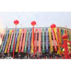 年会条幅制作_武汉条幅制作_ 新亚广告公司图片