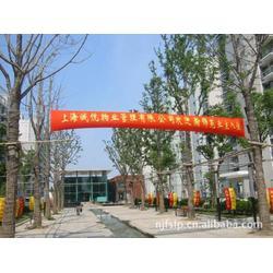 武汉横幅制作,新亚广告旗帜制作,户外广告横幅制作图片