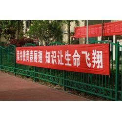 条幅制作厂家-新亚广告旗帜制作-武汉条幅制作图片