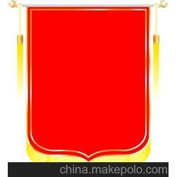 新亚广告旗帜厂,送领导锦旗制作,武汉锦旗制作图片