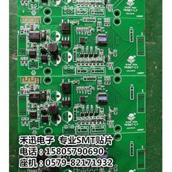 smt貼片插件加工、禾迅電子、永康貼片加工圖片
