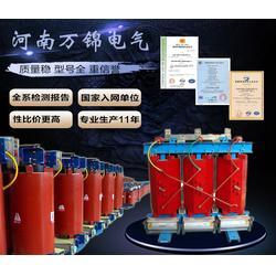 桐柏干式变压器-南阳干式变压器型号-河南万锦电气(推荐商家)图片