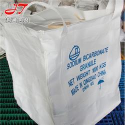海南集装袋、青岛进通包装、集装袋图片
