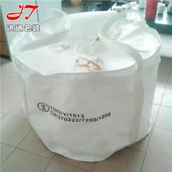 集装袋吨袋-青岛进通包装-连云港集装袋图片