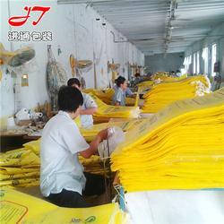 青岛进通包装,编织袋青岛厂家,编织袋图片