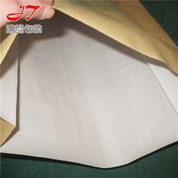 青岛医用纸塑袋-青岛进通包装(在线咨询)纸塑袋图片