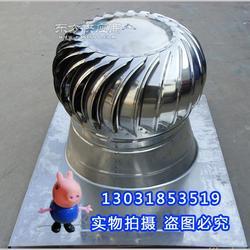 风球风帽彩钢棚换气设备多钱一个图片