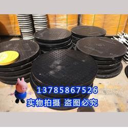 华强牌重型SMC加油站井盖树脂圆形井盖直径90060mm黑色图片