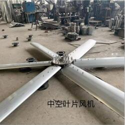 铝合金中空叶片风机图片