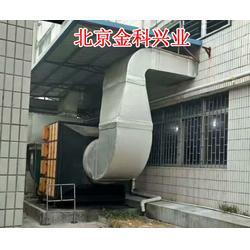 北京金科兴业环保设备|油烟净化器|餐饮油烟净化器图片