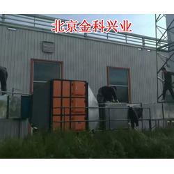 金科兴业 淬火热处理油烟净化器厂家 淬火热处理油烟净化器图片