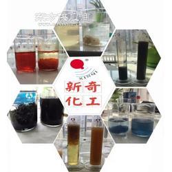 洗煤专用高分子絮凝剂脱水剂,阴离子聚丙烯酰胺新奇净水图片