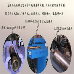 自动焊接机的 ,广东铠怡融,焊接机图片