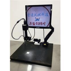 金洼机械公司(图),工业相机放大装备工厂,工业相机放大装备图片