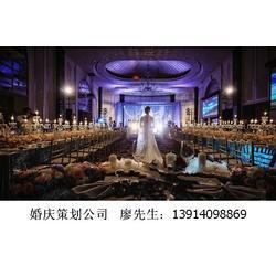 婚礼策划-苏州婚礼-苏州纳爱斯(查看)图片
