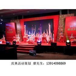 宴會策劃-蘇州納愛斯慶典禮儀(在線咨詢)-蘇州策劃圖片