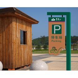 景区标识牌指示牌定制,合肥龙泰,淮北景区标识牌图片