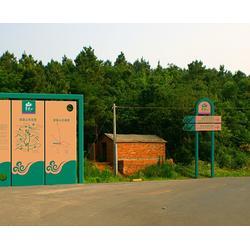 景区标识标牌-合肥龙泰(在线咨询)合肥标识标牌图片