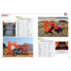 云浮扒渣机_扒渣机输送带_1.3米电动扒矿机(优质商家)图片