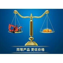永州扒渣机、矿洞扒渣机、链条式轮胎扒矿机(优质商家)图片