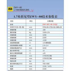 杭州扒渣机|扒渣机的|冶金矿业扒渣机行情(优质商家)图片