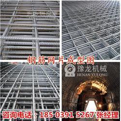 煤矿锚网排焊机煤矿排焊机图片