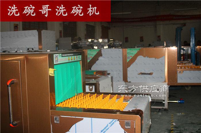自动洗碗机生产厂,洗碗机生产厂,(免费模式)图片