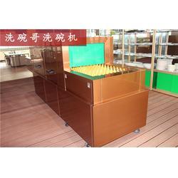 银川餐厅洗碗机,【解放70%洗碗人】,消毒餐厅洗碗机图片