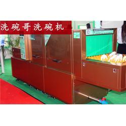 川菜餐厅洗碗机厂家_川菜餐厅洗碗机_【免费模式】(图)图片
