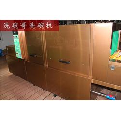 自动饭堂用洗碗机要买多大的啊?、【免费模式】(优质商家)图片