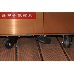 餐厅洗碗机_【解放70%洗碗人】_餐厅洗碗机报价图片