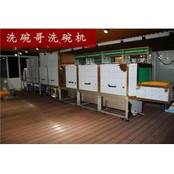 单位餐厅洗碗机规格,宜昌餐厅洗碗机,【解放70%洗碗人】图片