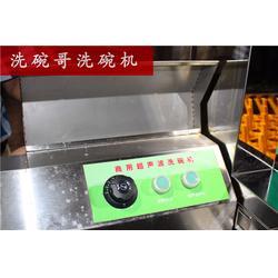 【免费】_大型老年公寓全自动洗碗机_老年公寓全自动洗碗机图片