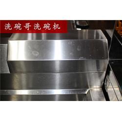 快餐店洗碗机_【解放70%洗碗人】_快餐店洗碗机器材图片