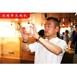 餐厅洗碗机厂家,【免费模式】,教育机构餐厅洗碗机厂家图片