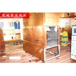 【免费模式】、宾馆全自动洗碗机设备、宾馆全自动洗碗机设备厂图片