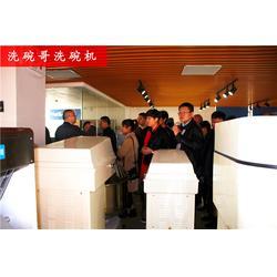 【免费模式】|职工食堂自动洗碗机|职工食堂自动洗碗机厂家图片