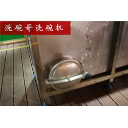 职工食堂自动洗碗机_【免费模式】_职工食堂自动洗碗机厂家图片