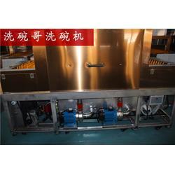 专用洗碗机厂家_【解放70%洗碗人】_小型专用洗碗机厂家图片