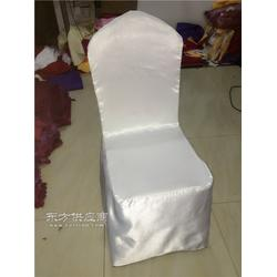 酒店椅套 婚宴椅子套 餐厅椅子套 椅套定做 家用椅套图片