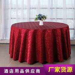 新款现货酒店桌布圆桌台布饭店欧式桌布布艺餐厅圆形餐桌布图片