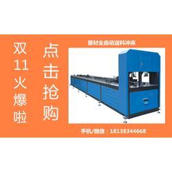 北京冲管机器|江浩打孔机|护栏自动冲管机器图片