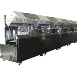丝印机报价|七彩仪器(在线咨询)|汕头丝印机图片