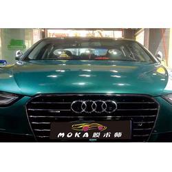 专业汽车美容-杨家坪汽车美容-moka膜术师(查看)图片