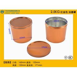 马口铁油墨罐,河源油墨罐,20年专业生产金属包装图片