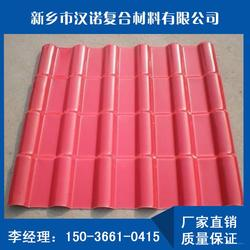 汉诺材料欢迎咨询 耐候合成树脂瓦供应-新乡树脂瓦图片
