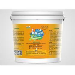 太原消毒剂-水处理公司彬力源环保-山西消毒剂图片