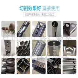 无锡激光切管机-隆信激光-不锈钢激光切管机图片
