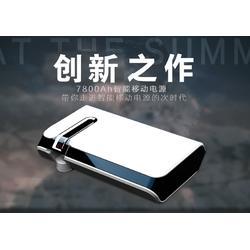 聚惠上市创新智能移动电源 支持蓝牙耳机的充电宝多功能复合机图片