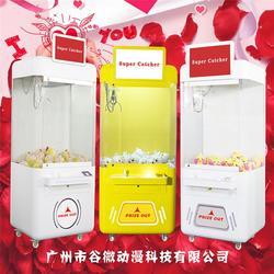 广州网红娃娃机|广州网红娃娃机报价|谷微动漫(推荐商家)图片